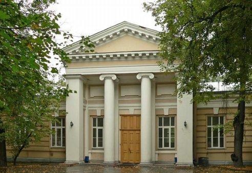 Женская консультация гомель поликлиника ул. ильича